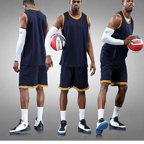 哥儿们打球去# 冠军虎 篮球服定制套装 9元包邮(59-50券)