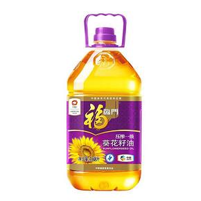 福临门 一级压榨葵花籽油 3.68L 38.9元包邮