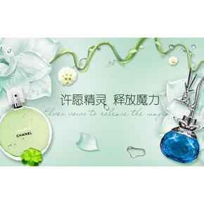 促销活动# 百悦网 919香水节 满399减20/可叠加券