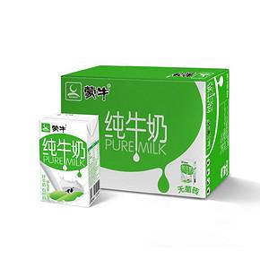 蒙牛 PURE MILK纯牛奶 250ml*16盒 29.9元包邮