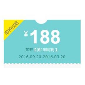 优惠券# 京东 部分建材 满199减188券 仅限今日!