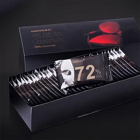 甜蜜蜜# amovo 魔吻 纯黑巧克力 120g 19.7元包邮(29.7-10券)