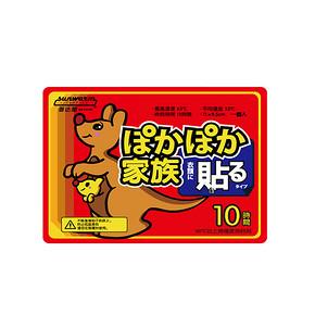 暖宫好物# 善达屋 发热暖宝宝贴 20片 5.2元包邮(8.2-3)