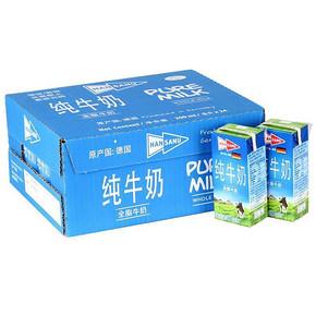 德国进口 德悠全脂纯牛奶200ml*24盒  39.9元