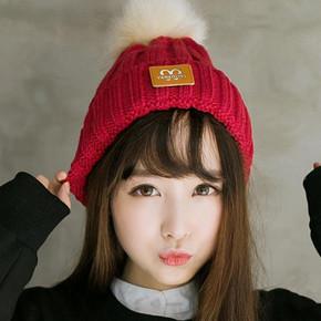 梵古记忆 女士韩版秋冬毛线帽多色可选 9.9元包邮(19.9-10券)
