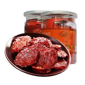 厦门特产# 黄金香 烧烤猪肉脯 130g*2罐 19.9元包邮(29.9-10券)