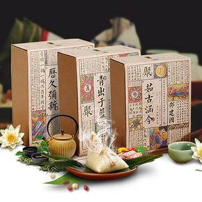 真真老老 传人粽6种口味 200g*6个  24.9元包邮(84.9-60券)