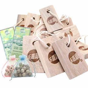 防潮防霉# 乐嘉康 樟木块20块+樟木球40颗 9.5元包邮(19.5-10券)