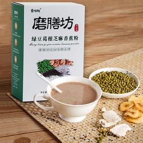 磨膳坊 绿豆葛根芝麻香蕉粉 300g 14.8元包邮(29.8-15券)