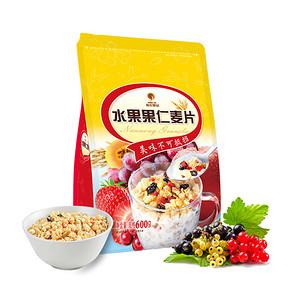 水果遇上谷物# 南农 水果果仁代餐麦片 600g  19.9元包邮(49.9-30券)
