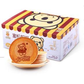 前3分钟# 卡宾熊 蜜松鸡蛋煎饼 560g  19.9元包邮(29.9-10)