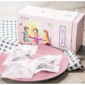 杞里香  气血茶桂圆干花草茶组合168*2盒 折12.4元(拍2免1)