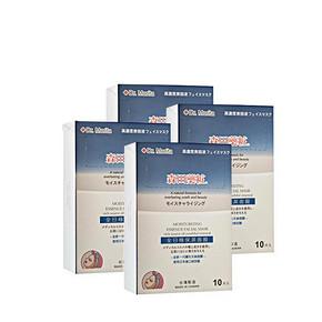 每天水嫩嫩# 森田药妆SAM TIN全日保湿面膜 10片*4盒  200元包邮