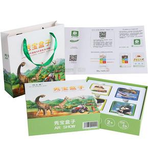 绿之爱 3D智能撕不烂早教卡 29.9元包邮(79.9-50券)