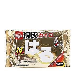 KIRIBAI 桐灰化学 14小时肩背膝关节暖贴 10片*4包   77元包邮(79.9+9.5-12券)