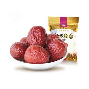 金果王 红枣和田大枣 500g 9.9元包邮(24.9-15券)
