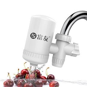 健康用水# 富友 家用水龙头直饮净水器 19.9元包邮(29.9-10券)