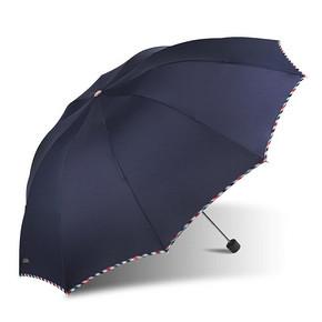 前15秒# 天堂伞 折叠加大加固晴雨伞  0点 34.9元返17.9