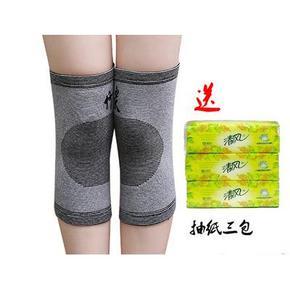 白菜价# 专业防护小博士 保暖护膝+送清风抽纸3包 5.1元包邮(35.1-30券)