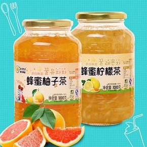 东大韩金 蜂蜜柚子茶1kg+蜂蜜柠檬茶1kg 35.9元包邮(65.9-30券)