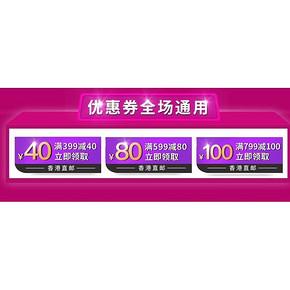 领券防身# 京东 莎莎国际旗舰店 满399-40/599-80/799-100券