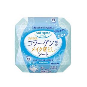 KOSE 高丝 softymo胶原蛋白卸妆湿巾 52片 折20.5元(35,199-100)