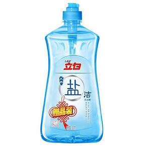 轻松洗刷刷# 立白 盐洁洗洁精 300g 2.9元