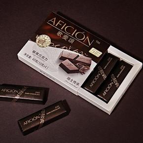 前5分钟半价# 歌斐颂 精装纯黑巧克力40g*6盒 19.5元(39-19.5)