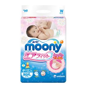 MOONY 尤妮佳 婴儿纸尿裤 M64 折69元(2件9折)