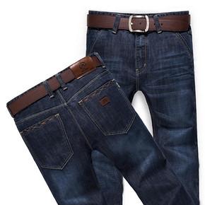 战地吉普 秋冬宽松直筒牛仔裤 多款可选  49元包邮(99-50券)