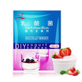 在家DIY# 川秀 乳酸菌酸奶发酵剂 10小包*3件+果酱 6.9元包邮(9.9-3券)