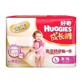 好奇 金装 女宝宝18成长裤 L18 2件 57.6元(36,2件8折)
