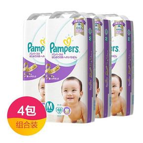 日本 紫色帮宝适 舒适透气超薄棉柔纸尿裤 M48*4包  278元(269+29-20券)