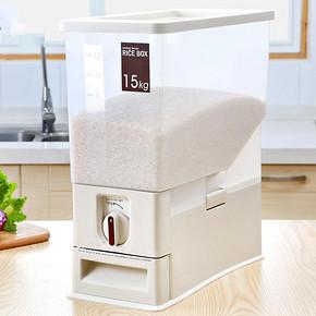 傲家 防潮防虫密封塑料储米箱 15kg  49.9元包邮(59.9-10券)