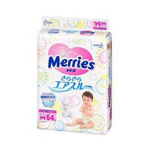 花王 Merries 妙而舒 宝宝纸尿裤 M64片 88.4元(79+9.4)