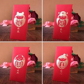 秒杀预告# 仙蒂瑞拉 福禄寿喜大红包 12枚 21点 1元包邮(3000件)