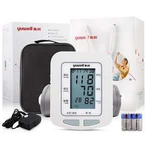 鱼跃 YE660D 家用电子血压测量仪 送体温计电池 114元包邮(134-20券)