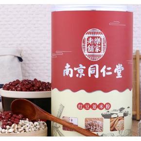 祛湿好物# 同仁堂 红豆薏米代餐粉 500g 19.9元包邮(79.9-60券)