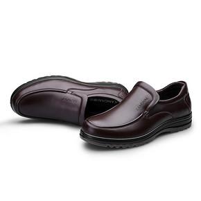 前30秒半价# 康奈 商务休闲男皮鞋 99.5元包邮(199-99.5)