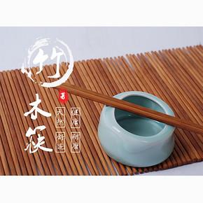 好管家 原生态防霉筷子 30双   9.9元包邮(19.9-10券)