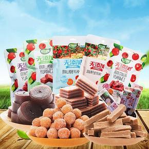 酸甜开胃# 巨源 山楂组合零食大礼包 1000g 15.9元包邮