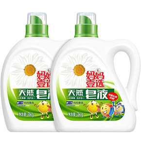 妈妈壹选 倍柔天然洗衣皂液 3kg*2瓶 39.9元