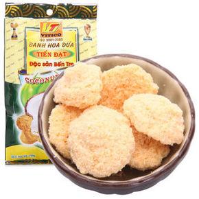 越南进口 克恩兹 黄油椰子酥 150g 折2.9元(5.9, 99-50)