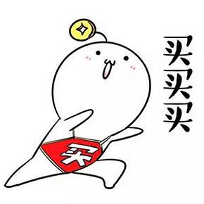 喵友快来# 天猫9月23日秒杀集中帖 低至1元包邮 21点档!