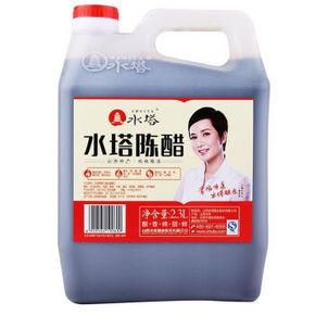 海鲜好搭档# 水塔 陈醋 2.3L 9.9元
