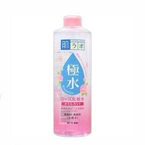 高渗透补水# 肌研 矿物质氨基酸玫瑰化妆水 400ml 56.5元(49.9+6.6)