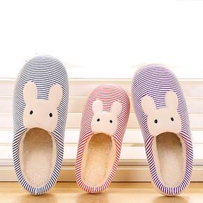 前10000双半价# 火轮 秋冬亲子半包跟厚底棉拖鞋 6.4元(12.8-6.4)