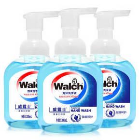 折8.3元/瓶# 威露士 泡沫洗手液 300ml*3瓶*2件 49.8元包邮(49.9*2-50券)