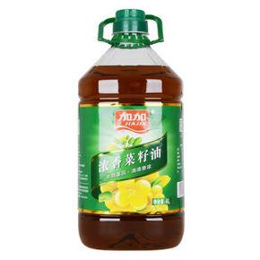 加加 非转基因浓香菜籽油食用油 4L 39.9元