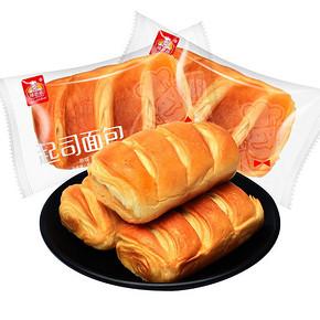 雅思嘉 起司奶酪味全麦面包 800g 19.9元包邮(29.9-10券)